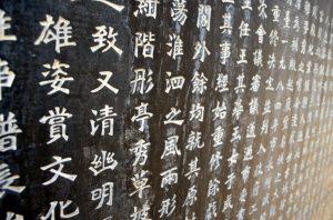chinese-hanzi-1024x678